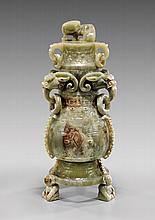CARVED CELADON JADE COVERED TRIPOD URN