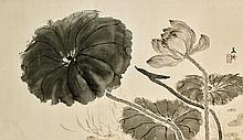 INK ON SILK PAINTING BY MADAME CHIANG