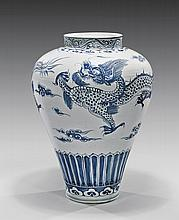 LARGE KOREAN BLUE AND WHITE DRAGON JAR