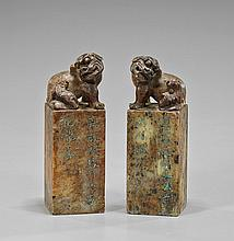 Pair Chinese Carved Sealstone