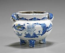 Antique Chinese Blue & White Porcelain Censer