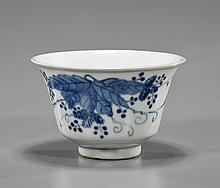 Antique Chinese Blue & White Porcelain Cup