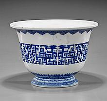 Chinese Blue & White Porcelain Flower Pot