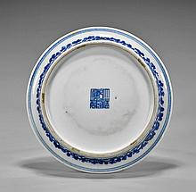 Chinese Blue & White Porcelain Underplate