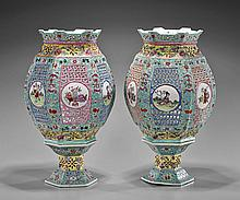 Pair Chinese Famille Rose Wedding Lamps