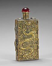 Cast Bronze Snuff Bottle: Auspicious Dragons