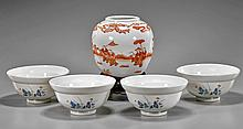 Group of Five Porcelains: Bowls & Jar