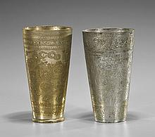 Two Engraved Metal Cups: Floral & Locomotive