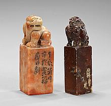 Two Chinese Carved Sealstone Seals