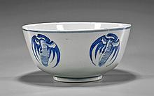 Japanese Blue & White Porcelain Bowl