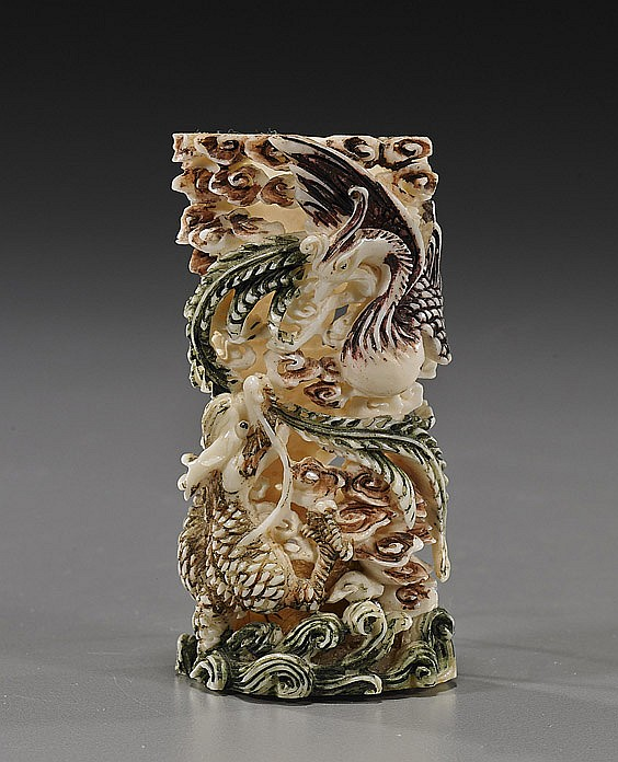 Miniature Chinese Openwork Carved Bone Vase