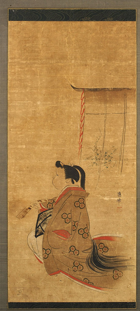 Antique Japanese Scroll: Seated Figure