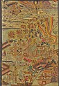 Chinese Unmounted Buddhist Silk Painting