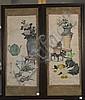 Set of 6 Chinese Scrolls: Precious Vessels
