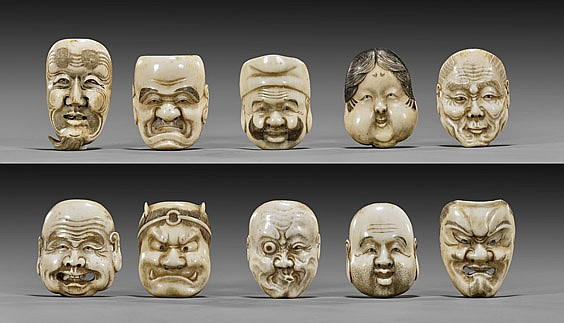 10 ANTIQUE IVORY MINIATURE NOH MASKS