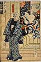 Group of 6 Japanese Woodblock Prints