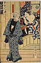 Group of 6 Japanese Woodblock Prints