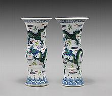 PAIR DRAGON PORCELAIN VASES