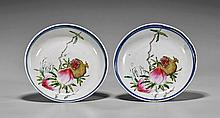 Pair Chinese Famille Rose Dishes