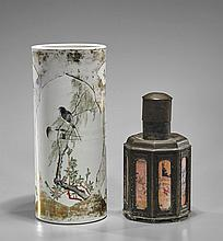 Two Chinese Vases: Yi Tong & Wine
