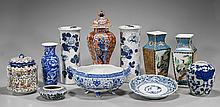 Eleven Chinese & Japanese Porcelains