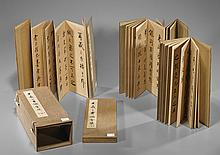 Set of Four Chinese Calligraphy Books