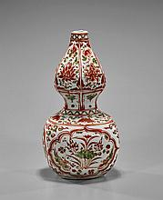 Ming-Style Double Gourd Porcelain Vase