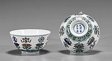 Pair Yongzheng-Style Porcelain Bowls