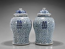 Pair Chinese Porcelain Double Happiness Vases