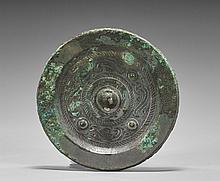 Eastern Han Dynasty Bronze Mirror