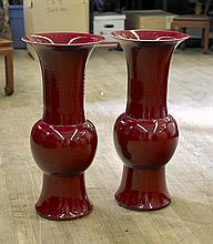 Pair Ox-Blood Red Porcelain Beaker Vases