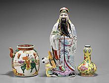 Three Various Chinese Enameled Porcelains