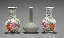 Group of Five Chinese Porcelains