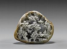 Chinese Carved Jade Pebble