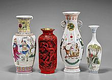 Four Chinese Vases: Figures & Dragons