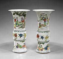 Pair Chinese Enameled Porcelain Beaker Vases