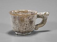 Unusual Carved Jade/Hardstone Cup