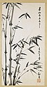 Chinese Ink on Paper Bamboo Painting
