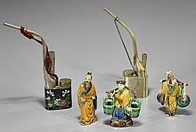 Collection of Five Various Chinese Items