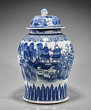 Tall Antique Chinese Blue & White Jar