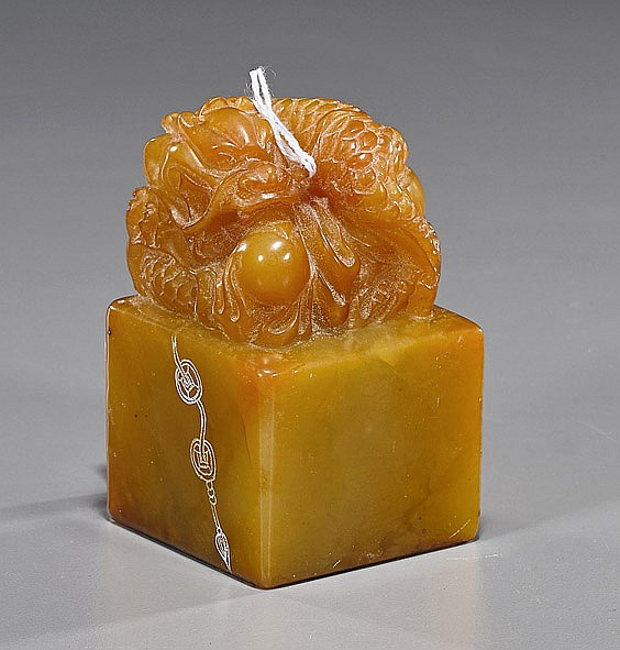 Chinese Carved Yellow Hardstone Seal
