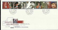 6 FDCs with various designs and postmarks. Amongst covers included are Single European Market FDC with House of Lords postmark, 40th anniversary of the accession with House of Commons postmark, 50th anniversary of The Queens coronation with