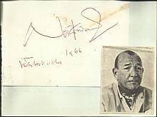 Noel Coward signature piece fixed to Autograph