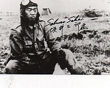 Lieutenant Saburo Sakai 15 X 10 Cm Photo Signed By  Described As The Greatest Japanese Ace And One O