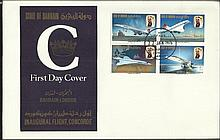 Concorde 1976 State of Bahrain FDC Comm the first