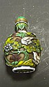 A five colour glass overlay snuff bottle and stopper,