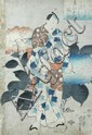 Kuniyoshi, Toyokuni III prints and three other pictures,