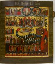 Private collection of Russian icons, Fall auction 2014