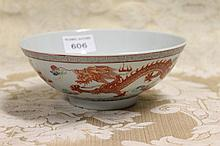 A Chinese hand painted porcelain bowl with dragon