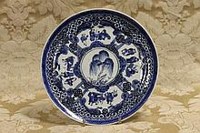 An early Chinese blue and white plate with figure